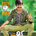 Kick 2 Audio Release Today Posters And Tracklist