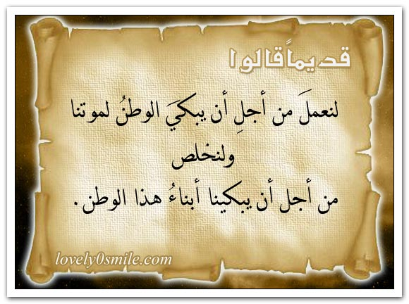 كلام من ذهب عن الحياة http://harari-kl.blogspot.com/2011/05/blog-post_19.html