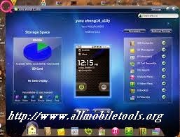 Q Mobile Pc Suite Latest Version Free Download For Windows