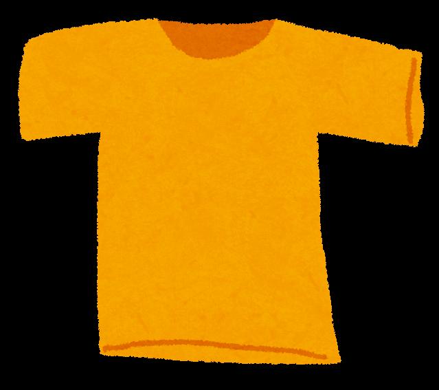 シャツのイラスト   かわいい ... : な ひらがな : ひらがな