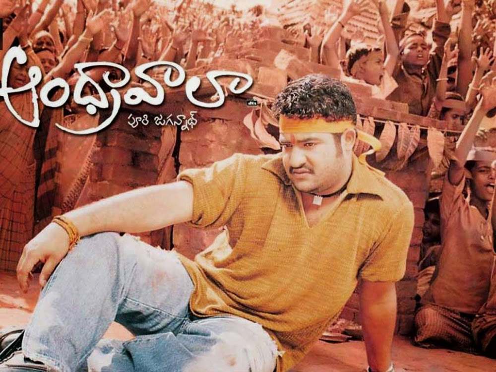Andhrawala Songs