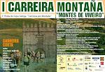 29-May Maraton Mont. Viveiro - Copa Gallega Carr. Motaña