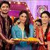 """Kareena's  Special Appearance in """" Pavitra Rishta"""""""