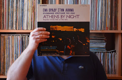 Gerassimos Lavranos & His Orchestra  - Athens By Night  196?(Alshire)