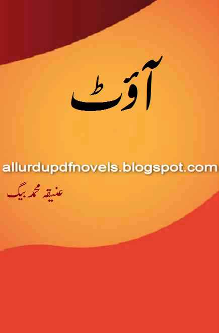the truth about muhammad pdf download