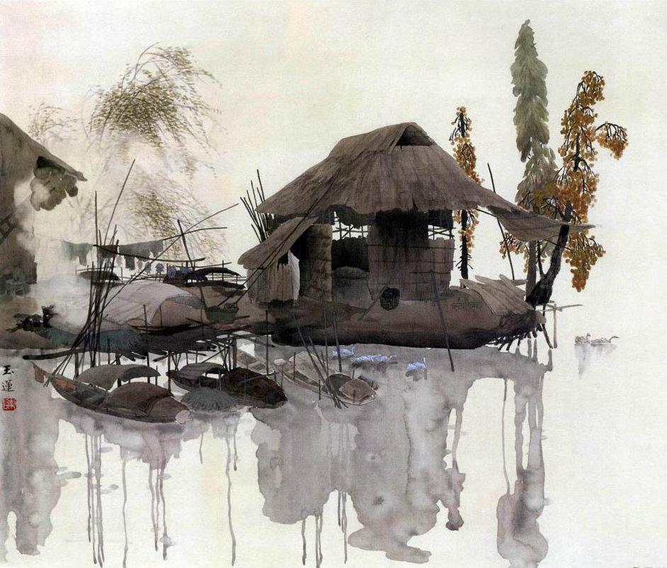 Art Of Watercolor: Chinese Watercolors