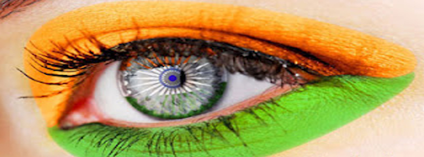 Indian Independence Day Facebook Timeline Cover ~ Hindi Sms, Good ...