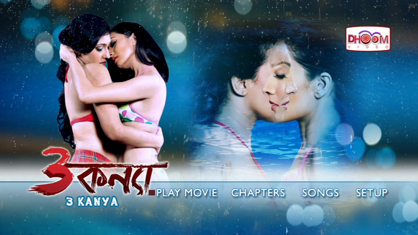 naw kolkata movies click hear..................... Teen+Kanya