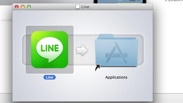 MacでLINEアプリをダウンロードしてインストール