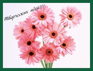 Наградка от Танюши))