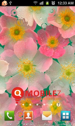 Qmobile Wallpapers, Qmobile Free live Wallpaper , Qmobile Download