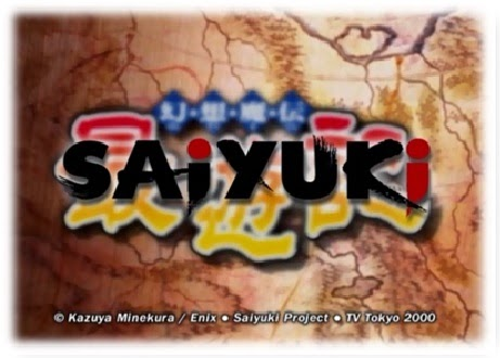 Saiyuki Maiden