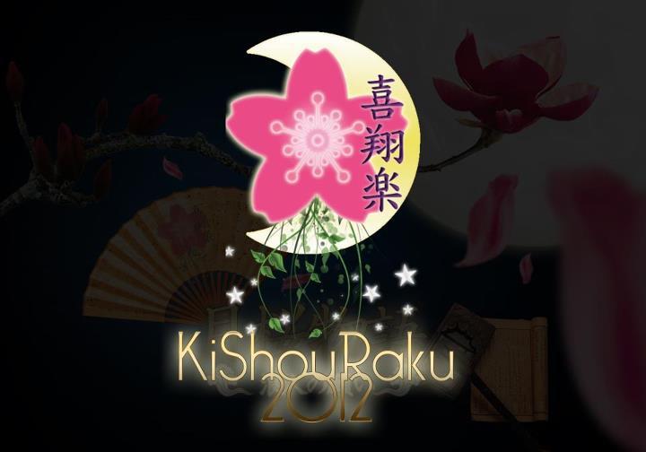 KiShouRaku 2012 - 喜翔楽
