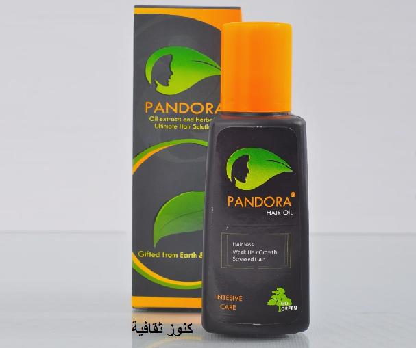 زيت باندورا علاج طبيعي لعلاج كل مشاكل الشعر