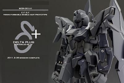 MG Delta Plus