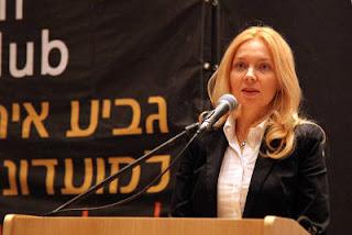 Échecs à Eilat : la secrétaire générale de l'ECU, Sava Stoisavlievic