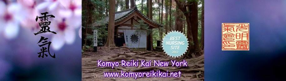 Komyo Reiki Kai New York