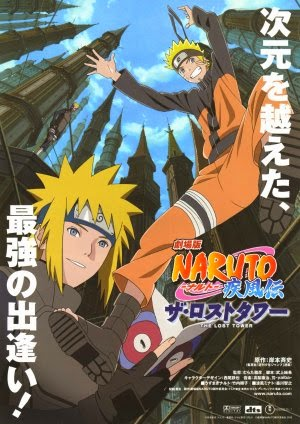 Naruto Shippûden The Movie 4: The Lost Tower (2010) Bluray