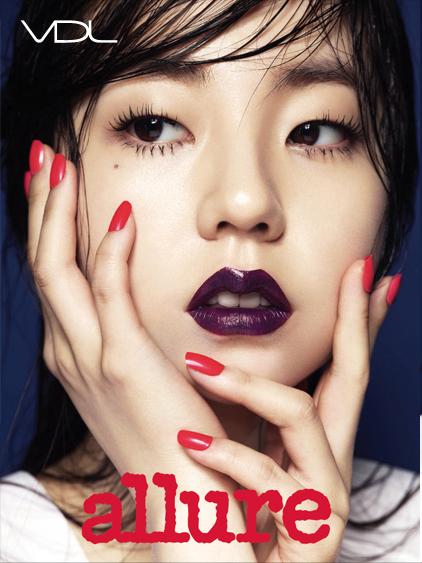 sohee allure magazine
