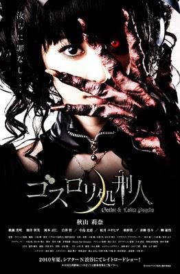 Ver Gothic & Lolita Psycho (2010) Online