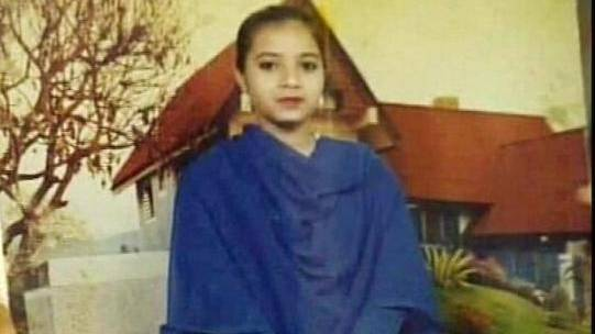 5 lakh for information on the two people killed along with college student Ishrat...