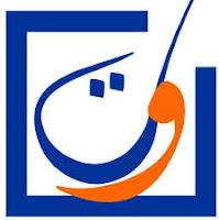 موعد إجراء مباراة الولوج لمراكز مهن التربية والتكوين 2013