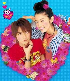 Lovely Complex Live Action