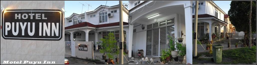 ❀Alor Setar Motel Puyu Inn❀