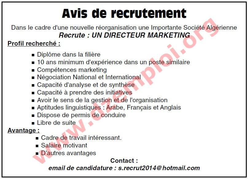 إعلان مسابقة توظيف في مؤسسة جزائرية خاصة جويلية 2014 priv%C3%A9+04.jpg