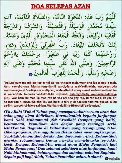 Doa Selepas Azan dalam rumi