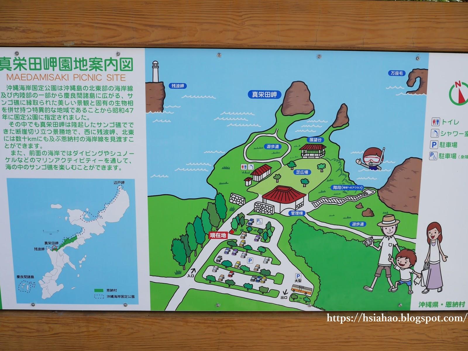 沖繩-景點-推薦-真榮田岬-青之洞窟-地圖-潛水-浮潛-青の洞窟-自由行-旅遊-Okinawa-diving-snorkeling-maeda-cape-blue-cave