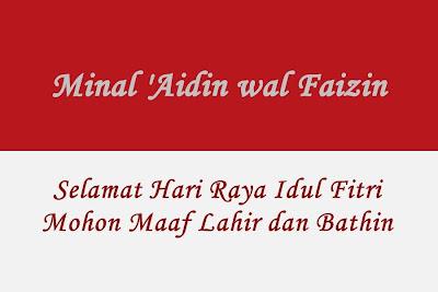 Gambar: Selamat Hari Raya Idul Fitri 2011