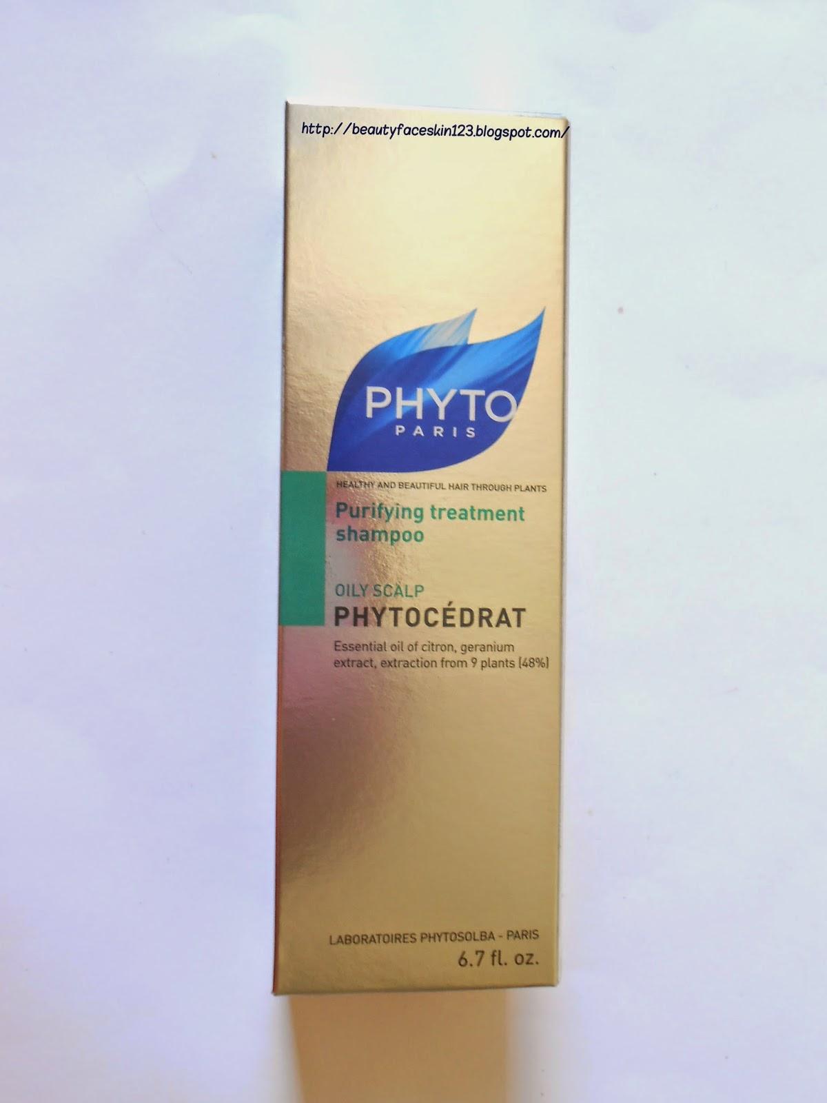 phyto silver shampoo