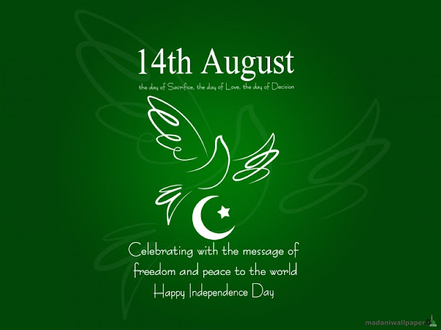 happy pakisthan independence day wishes