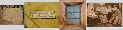 Jewish Maghrib Jukebox