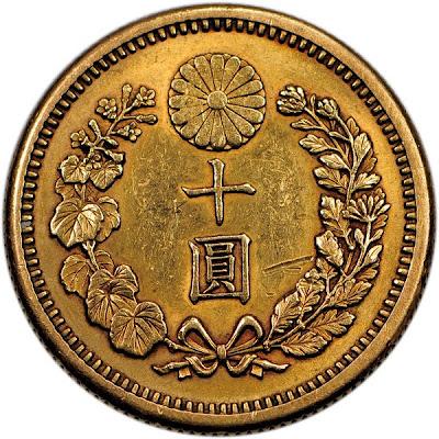Japanese Gold Coins 10 Yen
