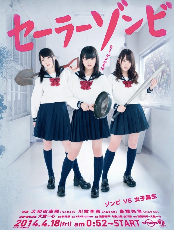 Jdorama 2014 Sailor Zombie Kumpulan Film Jepang