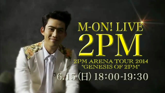 140512+M-ON!+LIVE+2PM%E3%80%8C2PM+ARENA+TOUR+2014+GENESIS+OF+2PM%E3%80%8D+(15s+CM+-+Taecyeon).mp4_20140512_202137.543.jpg