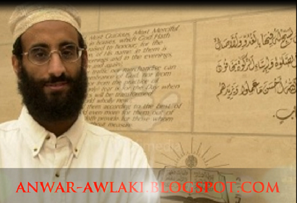Blog released for the works of Imam Anwar al Awlaki rh - click the picture