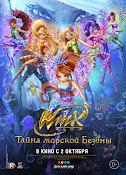 ПРЕМЬЕРА! Винкс Клуб: Тайна Морской Бездны в КИНО с 2 октября!
