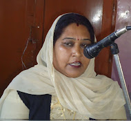 Asha Bhagat