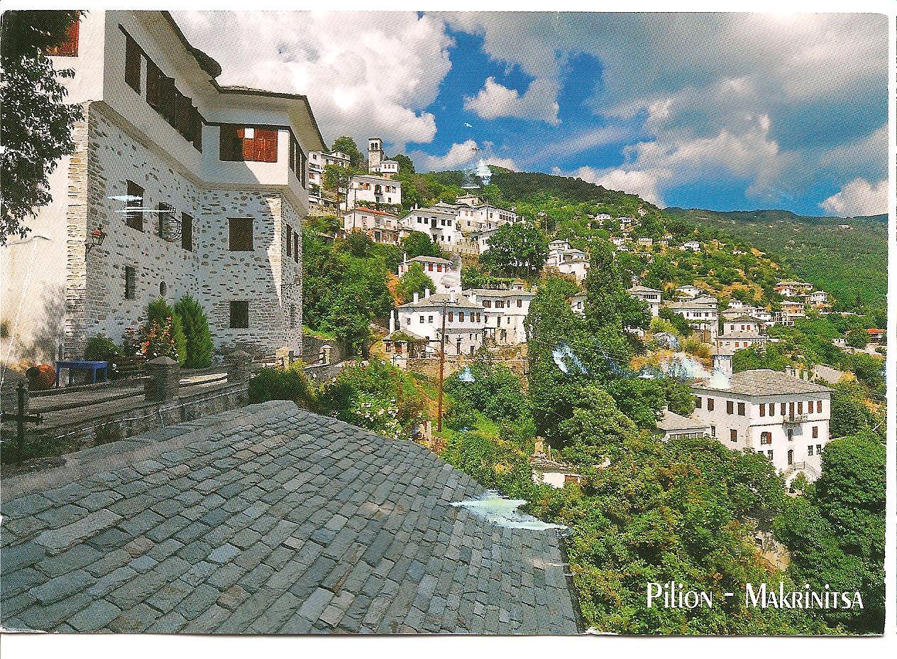 Makrinitsa Greece  city photos gallery : Makrinitsa also called