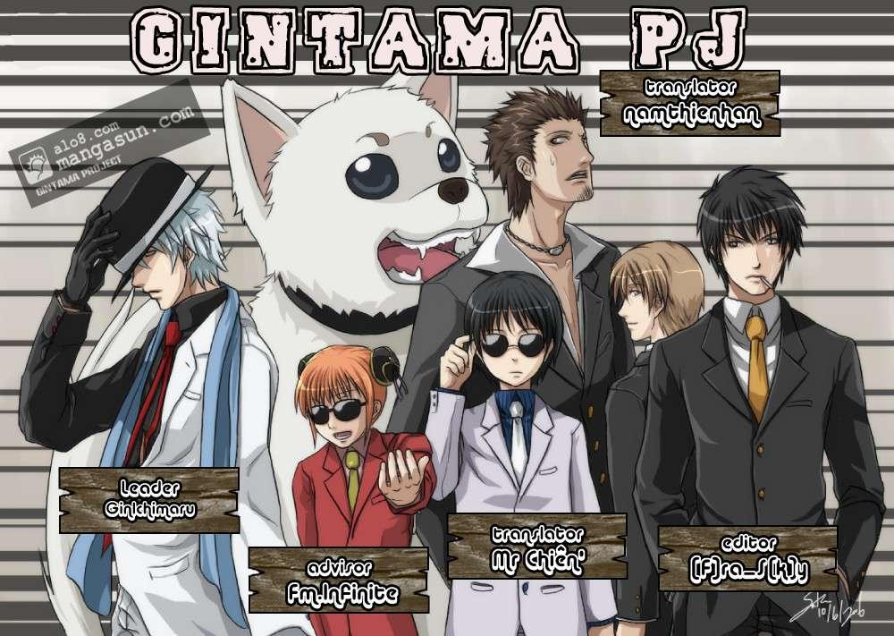 Gintama Chap 024