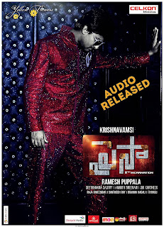 Paisa (2014) Telugu Movie Poster, Star Cast, Cast and Crew, Nani, Catherine Tresa
