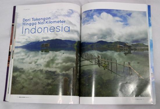 Dari Takengan Hingga Nol Kilometer Indonesia