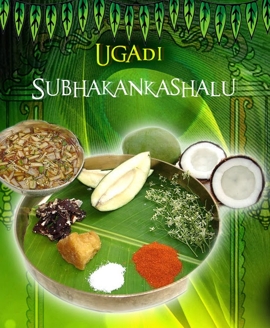 Sharans samayalarai happy ugadi ugadi subhakankshalu best ugadi wishes to all my friends and readers who are celebrating may this ugadi bring in you the most brightest happiness and love you have ever wished m4hsunfo