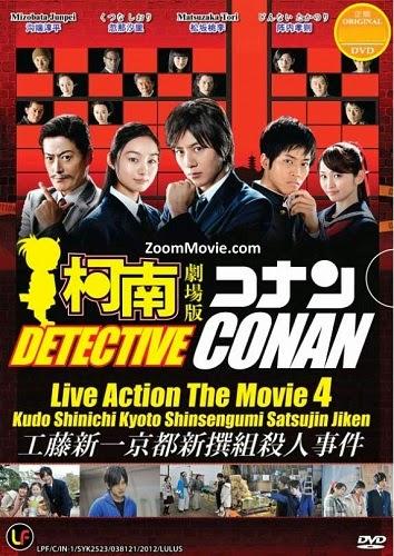 Shinichi Kudo and the Kyoto Shinsengumi Murder Case 2012
