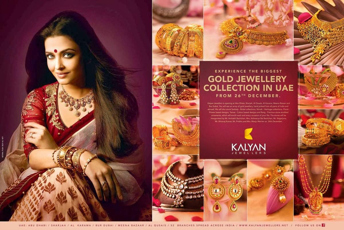 aishwarya rai for kalyan jewellers | komal shahani