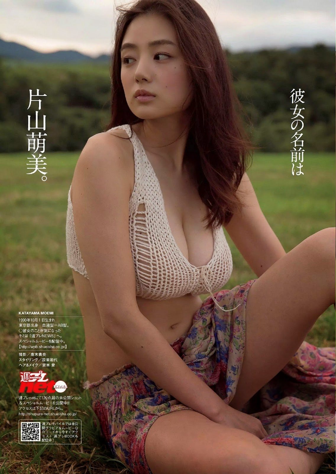 Katayama Moemi 片山萌美 Weekly Playboy Sep 2014 Photos 7