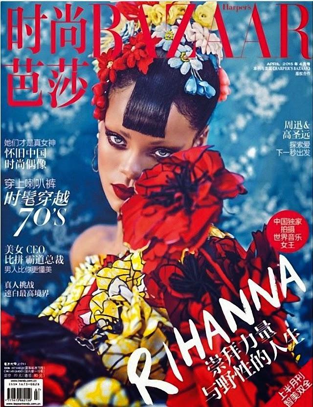 Rihanna Harpers Bazaar Magazine China